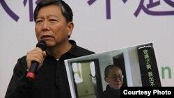 支联会主席李卓人质问刘霞犯了什么罪?(独立中文笔会图片)