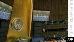 چهارگوشه جهان: اوباما و احمدی نژاد در نيويورک و خبرهای ديگر