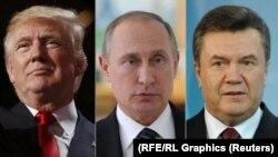 Зліва направо: Дональд Трамп, Володимир Путін, Віктор Янукович
