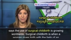 WHO Warns Against Unnecessary Caesarean Sections
