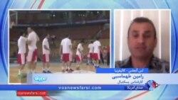 بسکتبال ایران در راه المپیک ریو