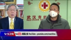 时事大家谈:疫区乱象:根源岂止是红十字会?