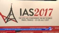 کنفرانس ایدز در پاریس؛ بودجه لازم تامین نشود، کنترل ایدز ناکام میماند