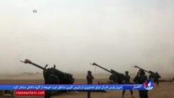 پلیس فدرال عراق تصاویر مبارزه با داعش برای آزادی حویجه را منتشر کرد