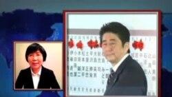 VOA连线:自民党重掌政权 中日关系何去何从?