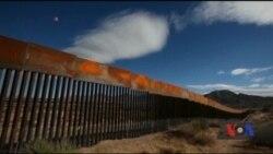 Економісти: спорудження стіни між США і Мексикою коштуватиме $10-16 млрд. Відео