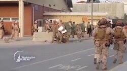 Dunia yashuhudia vurugu katika uwanja wa ndege Kabul
