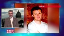 Доклад о смерти Литвиненко - только начало