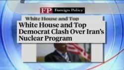 تضاد دموکرات – دموکرات پیرامون مذاکرات اتمی ایران