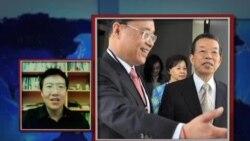 VOA连线:美国政府乐见谢长廷访中