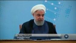 Між США та Іраном зростає напруга – хто підбурює до війни? Відео