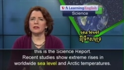 Sea Levels Rising at Fastest Rate in 3,000 years