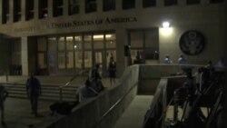 جان کری برای بازگشایی رسمی سفارت آمریکا در کوبا وارد هاوانا شد