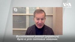 """""""Ще одне безчестя й сором для України"""" - експерт про події в Нових Санжарах. Відео"""