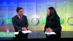 时事看台(张曼莉):中国是否应放弃经济增长目标?