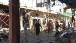 巴格达多起汽车炸弹爆炸 55人亡