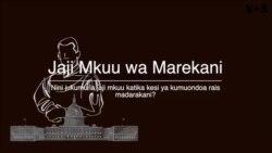 Marekani : Kesi ya kumuondoa Rais Madarakani inavyoendeshwa