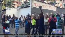 نگرانی نهادهای حقوق بشری از خشونت حامیان مادورو در ونزوئلا علیه مخالفان