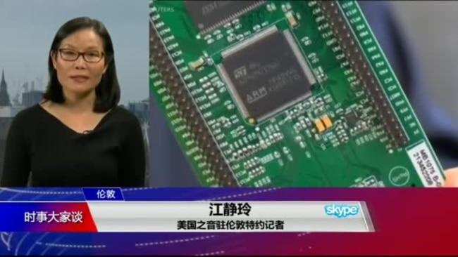VOA连线(江静玲):英国芯片技术ARM中止与华为合作