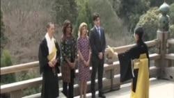 奧巴馬夫人結束日本行程