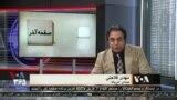 صفحه آخر: غلامحسین اسماعیلی رئیس دفتر رئیسی را بهتر بشناسیم