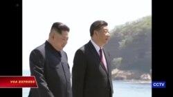 Hội đàm bí mật Trung-Triều ở Trung Quốc