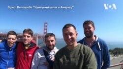 Українські велосипедисти в Америці розповідають про війну на Донбасі та досягнення українців. Відео