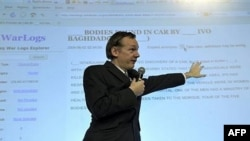 Джулиан Ассандж представляет сайт Wikileaks на пресс-конференции в Лондоне. Архивное фото - 2010г.