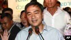 泰國民主黨領導人、前總理阿披實