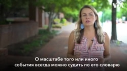 О чем говорят протесты в Хабаровске?