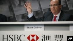 Direktor HSBC-a Stjuart Guliver