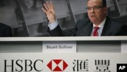 En payant cette amende, HSBC va pouvoir mettre fin aux poursuites aux Etats-Unis