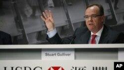 ایچ ایس بی سی گروپ کے سربراہ اسٹورٹ گلیور ایک کانفرنس میں(فائل)
