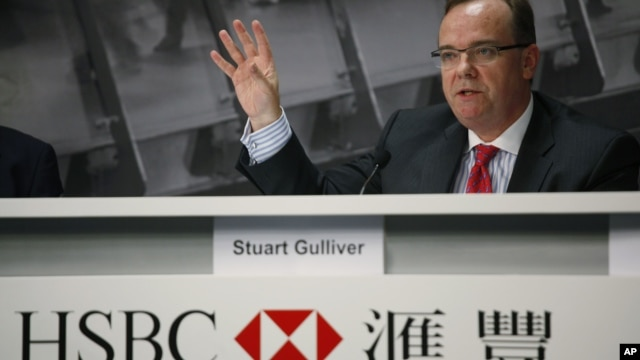 HSBC Group Chief Executive Stuart Gulliver, August 2, 2011.