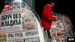 Повідомлення в пресі про арешт Ратка Младича