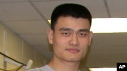 Yao Ming (file photo)