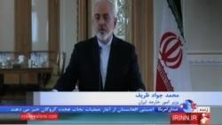 ایران از روسیه و ترکیه خواست آرامش خود را حفظ کنند