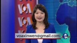 VOA卫视(2014年6月17日 第一小时节目)