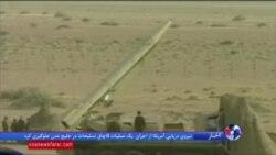گزارش رویترز: ایران موشک های بالیستیک به عراق منتقل کرده است