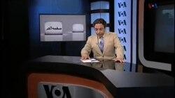 صفحه آخر، ۲۵ ژوئيه: ادامه فساد در فوتبال ایران