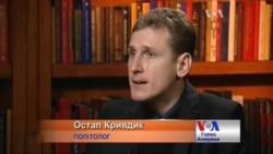 Щоб допомогти Україні діаспора долає розбіжності, які існували роками - політолог