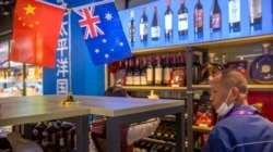 A display of Australian wines at the China International Import Expo (CIIE) in Shanghai on Nov. 5, 2020.