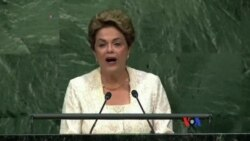 巴西參議院通過將羅塞夫停職決定