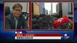 VOA卫视(2016年10月23日 海峡论谈 完整版)