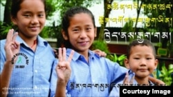 Central Tibetan Administration launched an educational campaign