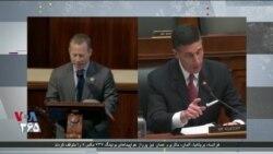معرفی طرح دو عضو کنگره آمریکا برای تصویب یک قانون علیه فساد رهبران ایران