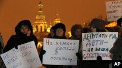 12月26日在圣彼得堡,反对派活动人士举行抗议,反对禁止美国人领养俄罗斯儿童的法案