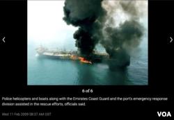اصل این عکس مربوط به آتش سوزی یک تانکر در سال ۲۰۰۹ است.