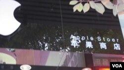 Toko 'Apple' palsu di Kunming, Tiongkok yang dimuat dalam blog oleh blogger AS dengan nama 'BirdAbroad'.