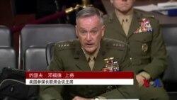 美防长:将加强打击力度把IS赶出主要城市